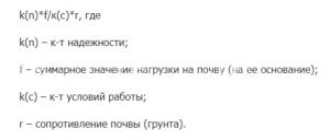 Screenshot 1 2 300x128 - Screenshot_1